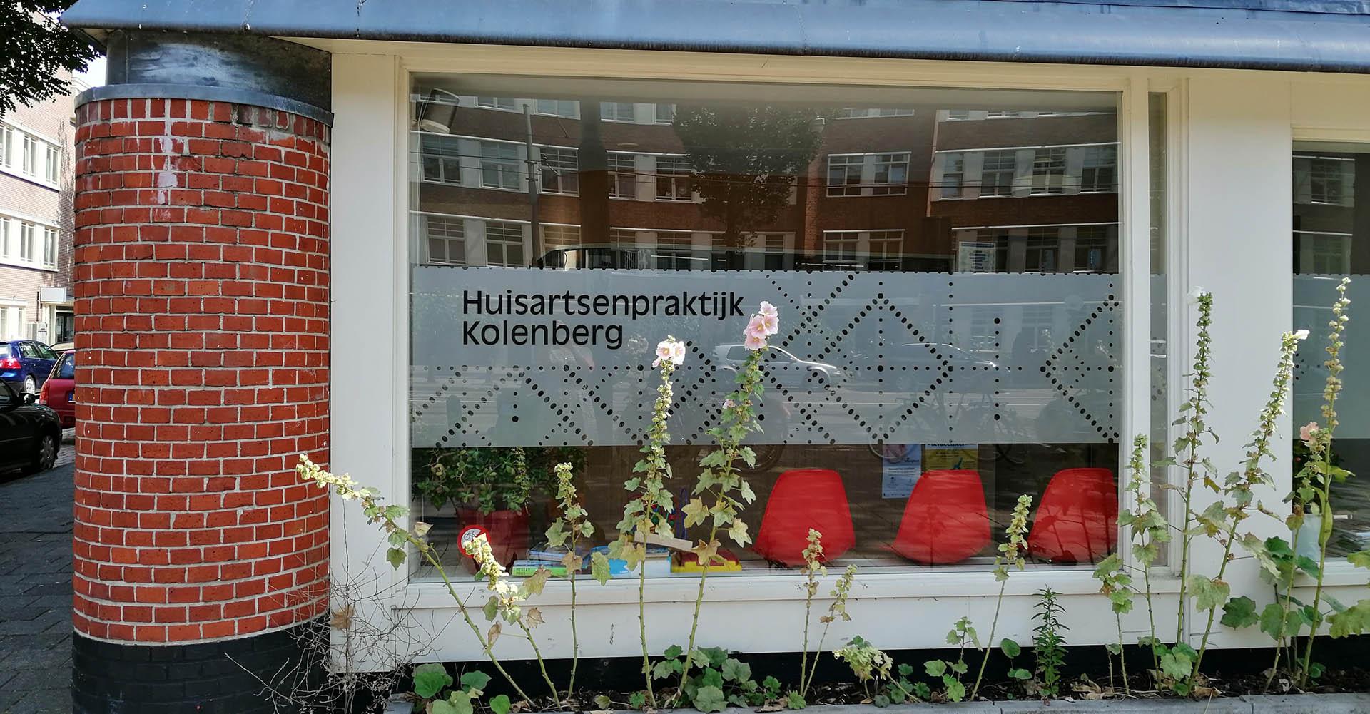 Huisarts Kolenberg Amsterdam